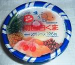 2007_0602雨の阿蘇0005.JPG
