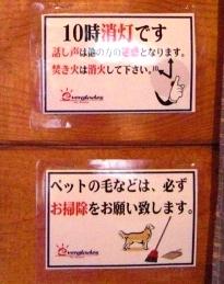 2009_0516tetsu0078.JPG