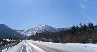 2007_0203雪山0345.JPG