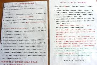 2007_0712旅行0273.JPG
