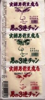 2007_0906変な癖0005.JPG