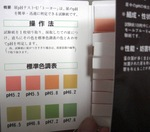 2007_1003その後0014.JPG